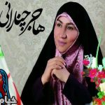 چنارانی:در صورت نقض عهد، ایران در اجرای برجام تغییر رفتار میدهد