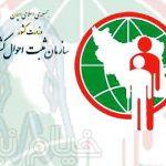 جمعیت ایران از مرز ۸۰ میلیون نفر گذشت