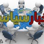 مامور سرشماری: رحیمی در خانه است، نه اوین