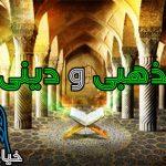 نیشابور به استقبال زائران و عاشقان امام رضا(ع) می رود