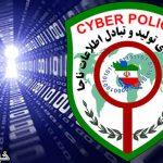 سرقت اطلاعات مهم بانکی و خصوصی کاربران با دانلودهای مذهبی ایام محرم