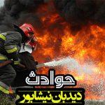 مجروح شدن ۴ نفر در انفجار منزل مسکونی در نیشابور