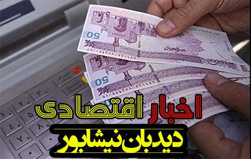تراکنش زیر ۲ هزار تومان ممنوع شد/ استفاده روزانه یکبار از هر کارت بانکی