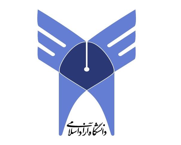 دانشگاه آزاد اسلامی نیشابور، میزبان ۵۰۰ دانشجوی سراسر کشور