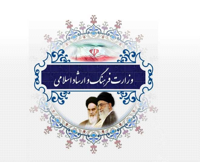 چهل جشن انقلاب در چهل کانون مسجد نیشابور